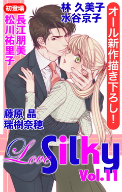 Love Silky Vol.11