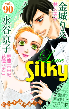 Love Silky Vol.90