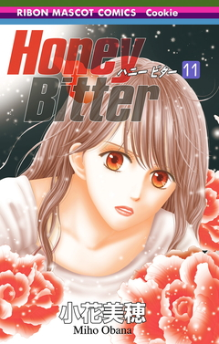 Honey Bitter 11